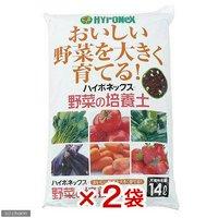 ハイポネックス 野菜の培養土 14L 2個売り