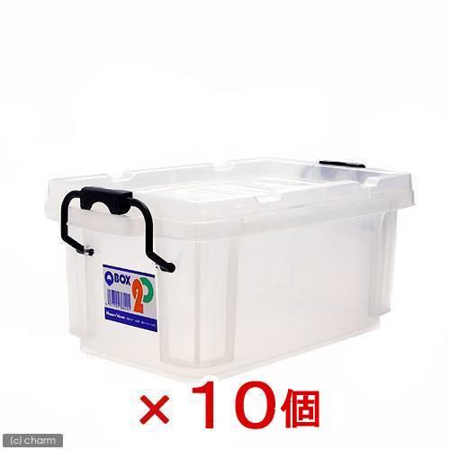 QBOX−20 (290×170×130mm)10個 クワガタ カブトムシ 飼育ケース コンテナ ボックス ブリード