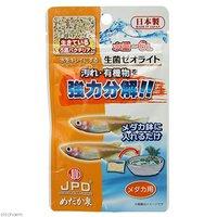 日本動物薬品 ニチドウ めだか泉 生菌ゼオライト メダカ鉢用 15g