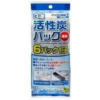 コトブキ工芸 kotobuki 3連活性炭パック 得用 6パック(3連×2枚)