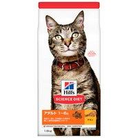 ヒルズ サイエンスダイエット キャットフード アダルト 1~6歳 成猫用 チキン 1.8kg 下部尿路の健康維持