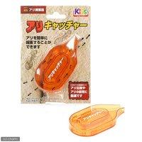 日本動物薬品 ニチドウ アリキャッチャー アリ捕獲器