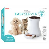 GEX Lacook EASY SERVER ペット用自動給餌器