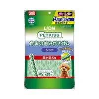ライオン PETKISS 食後の歯みがきガム シニア 超小型犬用 20本