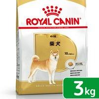 ロイヤルカナン 柴犬 成犬用 3kg 3182550823906 ジップ付