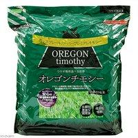 アラタ オレゴンチモシー 1.1kg