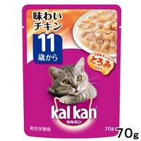 カルカン パウチ とろみ仕立て 11歳から 味わいチキン 70g キャットフード カルカン 超高齢猫用