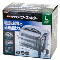 GEX 簡単ラクラクパワーフィルター L 水槽用外掛式フィルター ジェックス