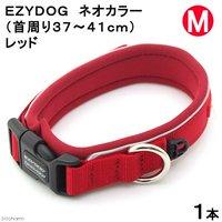 犬 首輪 イージードッグ ネオカラー M (首周り37~41cm) レッド 中型犬用