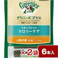 グリニーズ プラス カロリーケア 小型犬用 7~11kg 6本 正規品 2袋入り デンタル オーラルケア おやつ