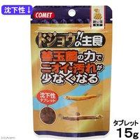 コメット ドジョウの主食 納豆菌 15g