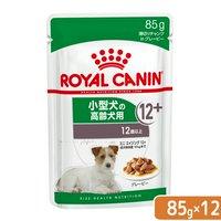 ロイヤルカナン 小型犬の高齢犬用 ミニ エイジング 12+ 12歳以上 85g パウチ 12袋入り (ドッグフード ウェット)