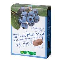 ハイポネックス 錠剤肥料シリーズ ブルーベリー用 30錠 追肥 化成肥料 緩効性 錠剤 ブルーベリー
