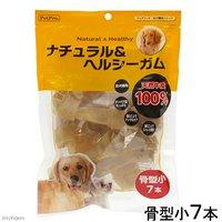 ペットプロ ナチュラル&ヘルシーガム 骨型小 7本 犬 フード おやつ