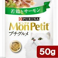 モンプチ プチグルメ 若鶏とサーモン 50g