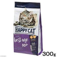 HAPPY CAT スプリーム ベストエイジ10+ 300g 正規品