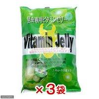 ビタミンゼリー (16g 50個) カブトムシ クワガタ 昆虫ゼリー 3袋入り