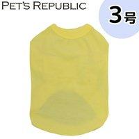 PET'S REPUBLIC スタンダードTシャツ 3号 ライトイエロー