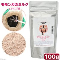 モモンガのミルク いちご味 100g 高級ヤギミルク使用 モモンガ リス ハムスター ハリネズミ