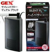 GEX サイレントフロー デュアル ブラック