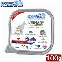 FORZA10(フォルツァ10) アクティウェット ウリナリー  泌尿器ケア ドッグ 100g
