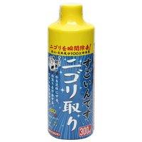 コトブキ工芸 kotobuki すごいんです ニゴリ取り 300mL 淡水用 白濁り 除去