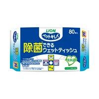 ライオン ペットキレイ 除菌できるウエットティッシュ 80枚×24袋 ノンアルコール 無香料