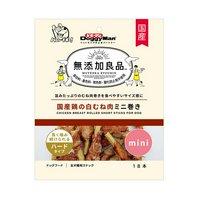 ドギーマン 無添加良品 国産鶏の白むね肉ミニ巻き 18本