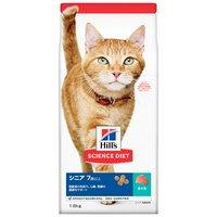 ヒルズ サイエンスダイエット キャットフード シニア 7歳以上 高齢猫用 まぐろ 1.8kg 腎臓と下部尿路の健康