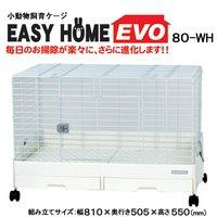 三晃商会 SANKO イージーホーム・エボ80 WH(ホワイト)(81×50.5×55cm)