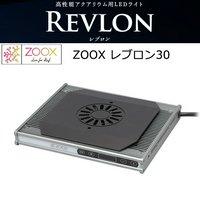 ZOOX レブロン30 30cm水槽用照明 ライト LED 調光可能