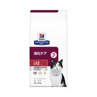 ヒルズ プリスクリプションダイエット〈猫用〉 i/d 500g 特別療法食 ドライフード