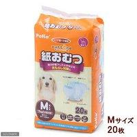 ペティオ 老犬介護用 紙おむつ M 20枚 おもらし ペット