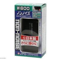 日本動物薬品 ニチドウ エアーポンプ ノンノイズ W600 日本製 60~75cm水槽用