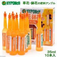 ハイポネックス 草花鉢花の肥料アンプル(35mL×10本入) ガーデニング 液体肥料