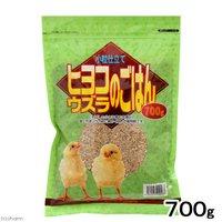 アラタ ヒヨコ・ウズラのごはん 小粒仕立て 700g 配合飼料 鳥 エサ