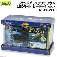 テトラ ラウンドグラスアクアリウム LEDライトろ材付セット ヒーター付き RG-60VLE