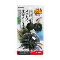 スドー メダカの産卵まり藻(小) ホテイ草