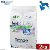 Vetsolution(ベットソリューション) 犬用 肥満サポート 2kg