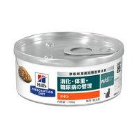 【6月中旬~下旬に入荷予定】ヒルズ プリスクリプションダイエット〈猫用〉 w/d 粗挽きチキン入り 156g