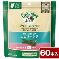 グリニーズ プラス カロリーケア 超小型犬用 ミニ 1.3~4kg 60本 正規品 デンタル オーラルケア おやつ