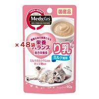 メディファス ウェット り乳 ミルク風味 40g 48袋入り