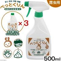 弱酸性消臭除菌水 ぺっとくりん 昆虫用 500ml + 詰め替え用 500ml×3個 セット 消臭 除菌 スプレー