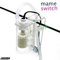 マメデザイン マメスイッチ(mame switch) 自動給水