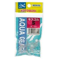 コトブキ工芸 kotobuki K-12 キスゴムS(5個入り)