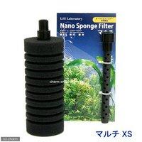 LSS研究所 本体 Nanoスポンジフィルター マルチ(XS)