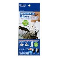 コトブキ工芸 kotobuki 外掛けフィルター用バイオろ材