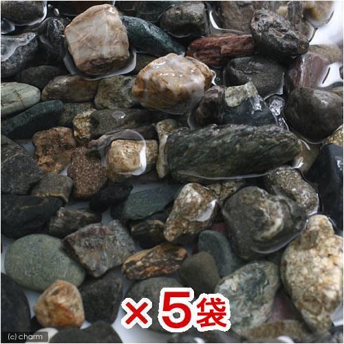 渓流石 No.7(1kg) 粒径15〜25mm 5袋 お一人様4点限り