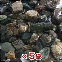 渓流石 No.7(1kg) 粒径15~25mm 5袋