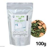 国産 デグーの食事 副菜 100g 小麦不使用 砂糖不使用 ヘルシーフード